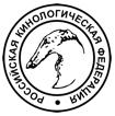 Логотип РКФ